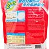 獅王潔白物語 - 超濃縮洗衣粉(補充裝) - 2.25KG