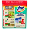 ATTACK - CONCENTRATED LAUNDRY POWDER COLOR - 2.5KG