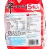 農心 - 辛拉麵 (特辣香菇味) - 120GX5