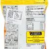 卡樂B - 4連燒烤味薯片 - 36G