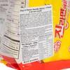 不倒翁 - 牛肉湯金拉麵-辣味 - 120GX5