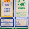 袋鼠牌 - 精選絲苗 - 5KG