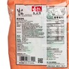 SAU TAO - XIAO QIAO RICE VERMICELLI-PACK TOMATO SOUP FLAVOURED - 215GX4