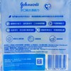 JOHNSON'S BABY - MOUTH & HANDS WATER WIPES - 20'SX5
