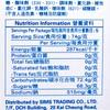 寶礦力水特 - 電解質補充飲料沖劑 - 74GX5
