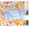 SZE HING LOONG - PRAWN CRACKERS - 105G