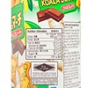 LOTTE - KOALA'S MARCH-CHOCOLATE - 37G