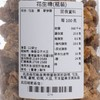 陸金記瓜子大王 - 花生糖 - 450G