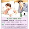 ISECRET - 天然預防流感精油噴霧-薰衣草味 - 59ML