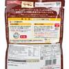 日清 - 和風意粉醬 - 260G