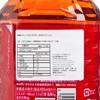 KIRIN - AFTERNOON TEA-STRAIGHT TEA - 1.5L