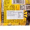 KIRIN - AFTERNOON TEA LEMON TEA - 1.5L