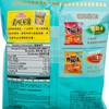 NISSIN - CUP NOODLE POTATO CHIPS-SPICY SEAFOOD - 50G