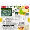 LANGULY - CREAM SANDWICH-GREEN TEA - 12'S