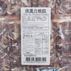 鯉魚門紹香園 - 野生合桃南棗糕(合桃萬壽糕) - 250G