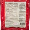 YUMMY HOUSE - HERBAL SOUP MIX - 155G