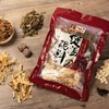 YUMMY HOUSE - HERBAL SOUP MIX - 120G