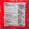 YUMMY HOUSE - HERBAL SOUP MIX - 170G