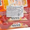 農心 - 安城湯麵 - 125GX5