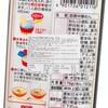 五木食品 - 熊本熊拉麵-黑麻油 - 176G