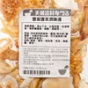 PRETTYLAND HERBAL - DRY PEAR AND WHITE FUNGUS SOUP - PC