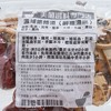 美蘭海味湯料 - 補氣補血系列-滋補藥饍湯(醉雞湯底) - PC
