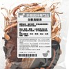 美蘭海味湯料 - 補腎系列-生髮烏髮湯 - PC