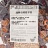 美蘭海味湯料 - 麥芽山楂洛神花茶 - PC