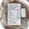 GLORY BAKERY - COOKIES IN JAR-CHOCOLATE CRUMBS - 200G