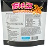 EDO PACK - SPICY FLAVOUR FRIES CUT CHIPS - 50G