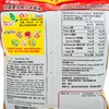 CALBEE - VEGETABLE FRIES-TOMATO FLAVOURED - 42G