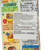 五木食品 - 拉麵-熊本黑辣油豬骨湯味 - 123G
