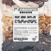 美蘭海味湯料 - 補腎系列-黑眉豆首烏合桃湯 - PC