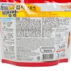EASYBAB - INSTANT RICE- KIMCHI FLAVOR - 100G