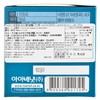 貝貝 - 純淨乳酸菌鹽 - 130G