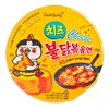 SAMYANG - BIG BOWL NOODLE-HOT CHICKEN CHEESE STIR RAMEN - 105G