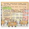 媽媽工房 - 老陳皮冰糖燉檸檬 - 470G