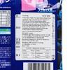 UHA - 味覺糖-撕撕系列軟糖-提子 - 7'S