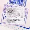 KAMEDA 龜田 - BB米餅 - 53G
