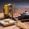 CHAN YEE JAI - ALMOND COOKIES - 15'S