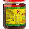 文記 - 秘製辣椒油 - 200G
