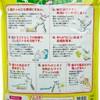 HITACHI - BEENCURD(OKARA) CAT SAND GREEN - 6L