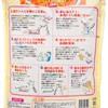 HITACHI - 豆腐貓砂 - 原味 - 6L