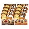 HAAGEN DAZS - 禮券套裝-新年現金券 ($48X8) - SET