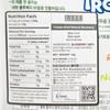 TROO - 冷凍天然乾果 - 藍莓(無添加糖) - 15G
