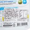 貝貝 - 益生菌乳酪粒-原味 - 20G