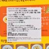 BEBECOOK - 三文魚芝士烤紫菜碎 - 28G