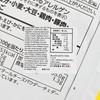 卡樂B - BIG PIZZA薯片 - 145G