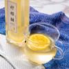 朝喝 - 手工檸檬醋 (大支裝) - 500ML