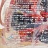 醍醐大師 - 鵪鶉蛋鐵蛋-原味 - 3'SX8